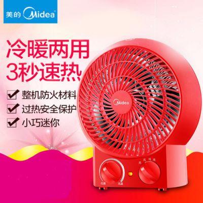 山东 济南 青岛 烟台 威海 潍坊 德州美的取暖器暖风机NF18-17CW美的总经销商团购批发