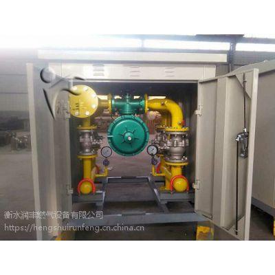 润丰燃气减压阀RTZ天然气调压器漏气的原因