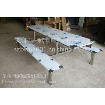 深圳北魏座椅供应不锈钢学生餐桌、不锈钢学生餐桌价格、不锈钢学生餐桌报价