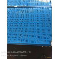 安平县坤业金属丝网冲孔网穿孔压型吸音板