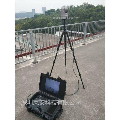 莱安4g移动应急视频传输系统 便携式无线监控 移动无线视频传输