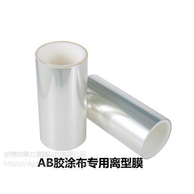 AB胶专用离型膜厂家解析离型膜膜面白点的原由