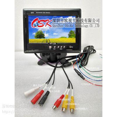 供应7寸倒车车载显示器 3路视频输入GD-0701