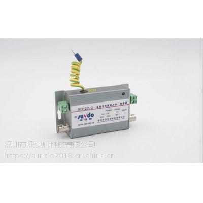 监控信号防雷器 二合一 三合一 SD*/2W 3W系列 监控系统网络信号防雷器