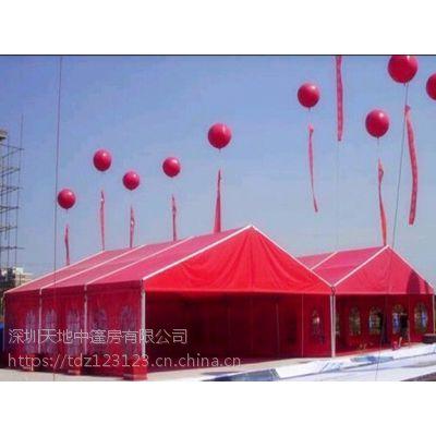 深圳天地中欧式帐篷厂家,提供屋脊篷W10出租