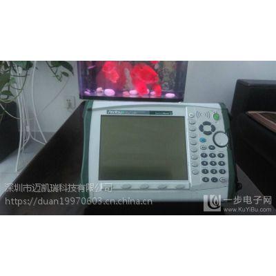 MS2723B 安立MS2723B频谱分析仪
