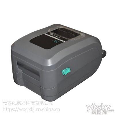 Zebra斑马GT800 200DPI/300DPI二维码标签打印机 电子面单打印机 无锡哪里有卖?