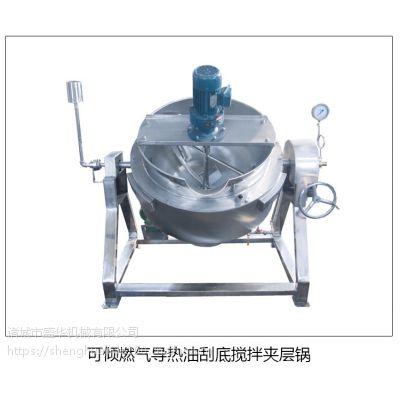 盛华直销 不锈钢一次冲压成型 蒸煮卤制升温快易操作 冷冻食品加工设备 300L夹层锅