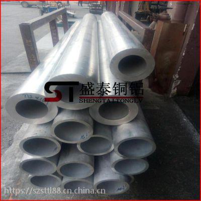 盛泰6061厚壁铝管 大口径 空心铝棒 可按尺寸切割 规格齐全