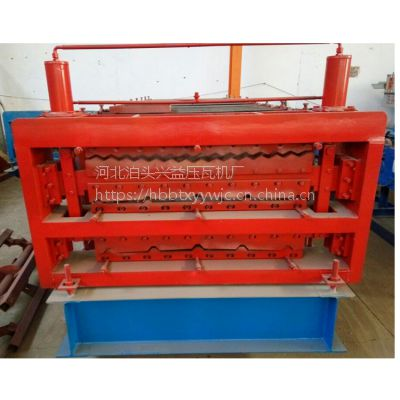 河北沧州兴益供应一机三用压瓦机设备 840/900/910彩钢瓦机器多功能瓦楞机