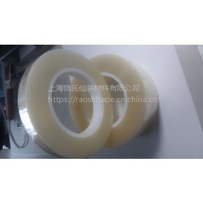 合成树脂为基材透明胶带圆柱锂电池专用膨胀胶带 锂电池专用材料