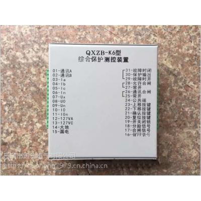 供应QXZB-K6型综合保护测控装置