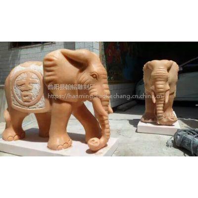 曲阳石雕晚霞红象镇宅风水 石雕小象工艺品 汉白玉小象门口摆件
