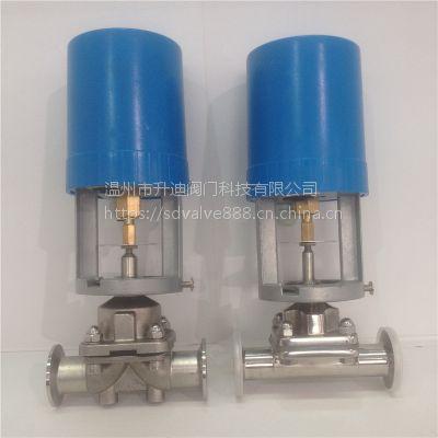 供应SDvalve/升迪卫生级不锈钢电动隔膜阀