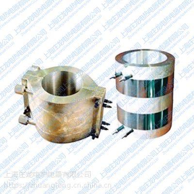 庄龙供应价格合理,值得信赖陶瓷加热器,喷塑机电热圈,不锈钢电热管,发热棒