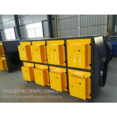 亳州橡胶厂粉尘治理和硫化废气处理方案 密炼机voc恶臭气味净化技术