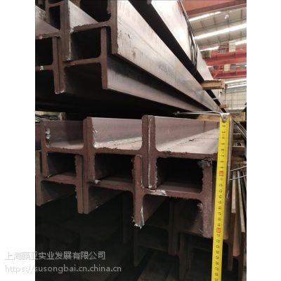 供应上海IPE欧标工字钢100规格,HEB欧标H型钢S355JR现货