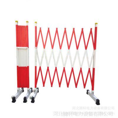 可移动式玻璃钢片式围栏电力施工伸缩围栏安全绝缘隔离围栏防护栏