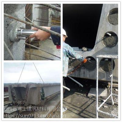 聚合物高强修补砂浆价格 山西晋中环氧修补砂浆厂家