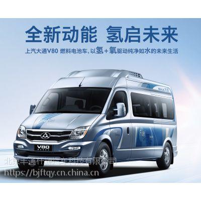 上汽大通新能源纯电动EV80纯电动EG10配置升级,氢燃料电池车,里程可达430公里