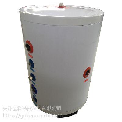 固科GUKER北京煤改电专用节能缓冲水箱60L搪瓷水罐蓄能水箱