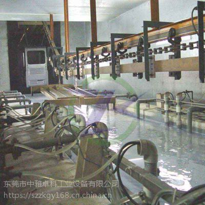 东莞电泳涂装设备 电泳槽喷淋槽电泳前处理成套生产线厂家
