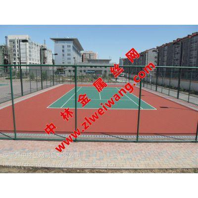 公园运动场围网 墨绿色高质量勾花网