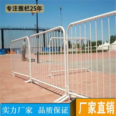 质感好移动护栏价格 大量现货 韶关道路隔离栏共用 茂名交通护栏施工晟成