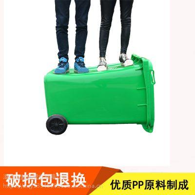 平江县加厚塑料240L垃圾桶大号户外环卫小区物业工业120脚踏带盖垃圾箱