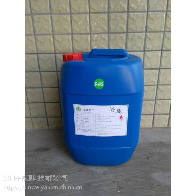 深圳工业酒精生产@东政@酒精价格是多少
