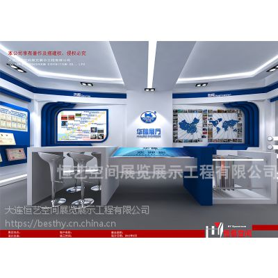 大连展厅设计|展馆设计|企业展厅|恒艺空间