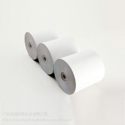 供应厂家定制ATM机热敏卷纸印刷