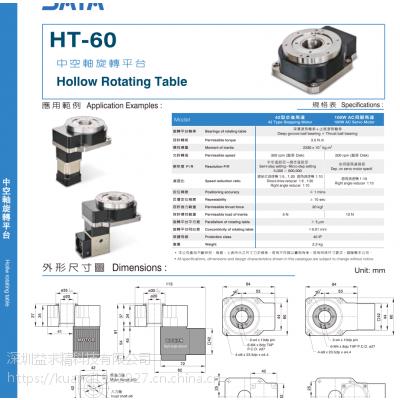 台湾精密直线模组,直线电机,电动缸。伺服定位滑台,龙门模组,机械手。