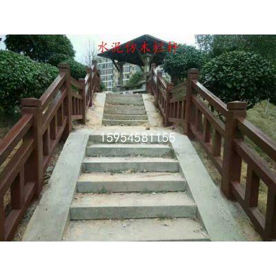 景区水泥仿木栏杆水泥围栏 仿木树桩 桥梁护栏哪家比较好