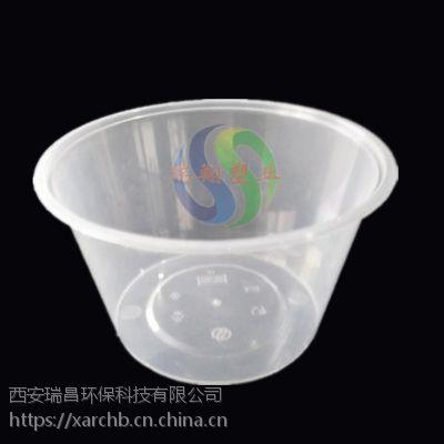 中卫一次性外卖打包碗批发/800ml/1000ml透明碗/胡辣汤塑料碗/塑料米线打包碗|瑞翔塑业