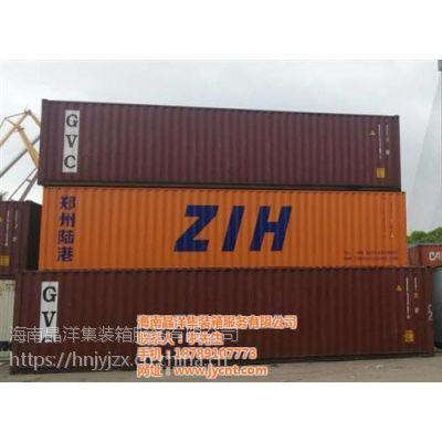 海运集装箱、晶洋集装箱(图)、海南全新海运集装箱