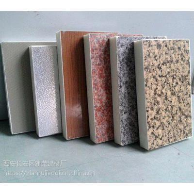 外墙保温一体板厂家、兰州保温一体板