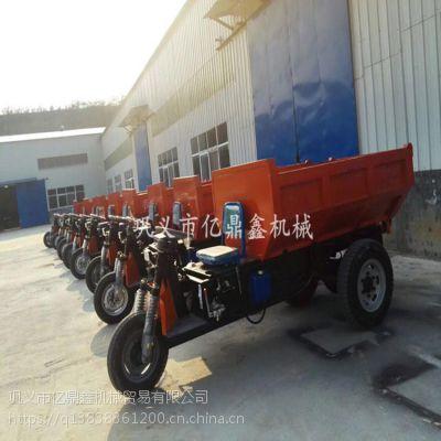 亿鼎鑫厂家矿用三轮电动车采用进口变速箱及一线品牌电机和控制器