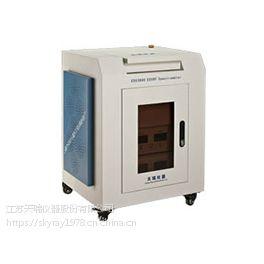 能量色散X荧光光谱仪EDX3600元素成分分析,天瑞仪器
