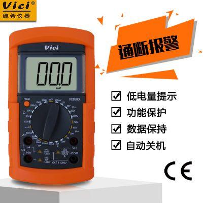 维希Vici VC890D 3位半手动量程数字万用表 电容200uF