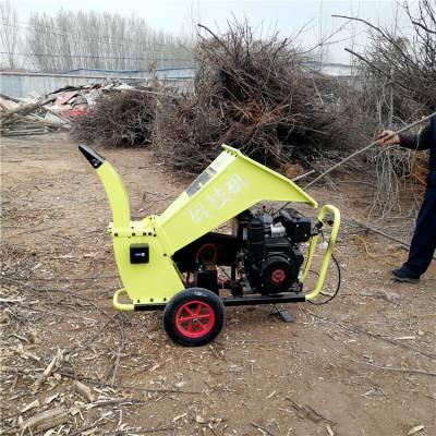 大型果树枝粉碎机 残枝枯枝粉碎机 移动式碎枝机