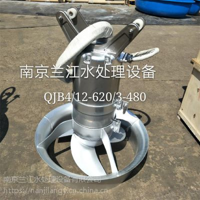 南京兰江QJB型推流式潜水搅拌机厂家