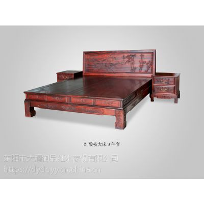北京精品红木家具厂家家具价格老挝红酸枝巴里黄檀大床3件套