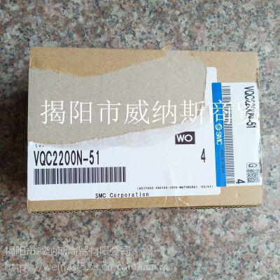 全新SMC电阻器 VQC2200N-51 接受全系列订货