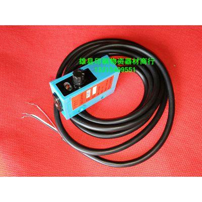 河北Z3J-DS50E3光电眼,制袋机放料光电眼