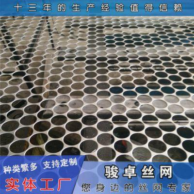铝板冲孔网圆孔防护穿孔板多钱冲孔网