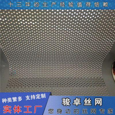 铁板冲孔板菱型装饰穿孔板用途冲孔板