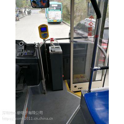 公交刷卡机车载刷卡机公交收费机公交打卡机公交POS机