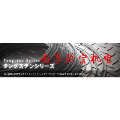 日本NMR钢丝绳7*19 SUS304原装进口玖宝直销