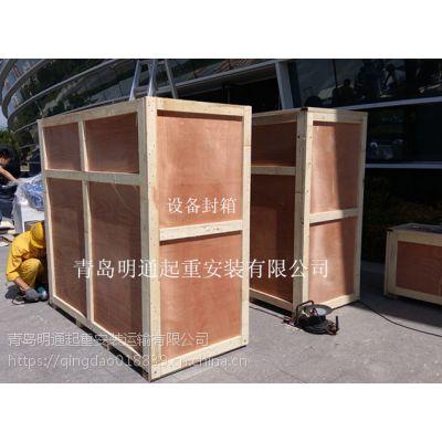 明通专业定做出口木箱包装 免熏蒸LVL木板 实木板 真空包装
